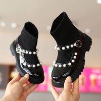 أطفال لؤلؤة مشبك أحذية لفتاة حك أحذية الكاحل الانزلاق على جولة أصابع جلدية التمهيد 2021 الطفل مدرسة موحدة اللباس حذاء أسود البيج 26-36 # B233