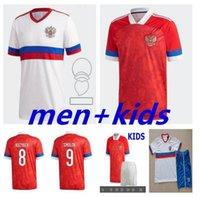 الرجال + الاطفال 2021 روسيا كرة القدم الفانيلة المنزل بعيدا 21 22 أرشافين ميرانشوك تشيركوف erokhin كومباروف سمولوف بنين كرة القدم قميص