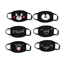 Creative fashion expression face text funny personality mask men women riding in autumn winter warm and breathable