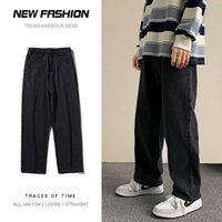 Men's Jeans 2021 Autumn Streetwear Baggy Men Korean Fashion Loose Straight Wide Leg Pants Male Brand Clothing Black Light Blue