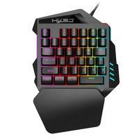 1.6m Wired Game Keyboard Mechanical Feel LED Retroilluminazione 35 Key PC Mini tastiere da gioco a mano nero V100