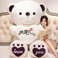 Super big bear doll plush toy giant panda hugging Girl Doll sping teddy largeINOR