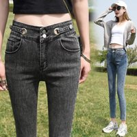 Women's Jeans 2021 Summer Denim Thin Section High Waist Pants Pencil Slim Was And Tall Tight Skinny Light