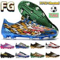 Futbol ayakkabıları x F50 hayalet sıfır ht fg erkekler futbol çizmeler yanardöner yeşil bellek şerit siyah sarı altın erkek tasarımcı sneakers cleats