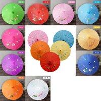 클래식 실크 댄스 쇼 우산 고대 중국 스타일 댄스 소품 oilpaper 공예품 우산 천장 장식 8by y2
