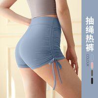 2021 new summer naked sports fitness shorts women's high waist hip lifting three-part Yoga Pants tight short Lulu