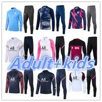 2021 Männer + Kinder Fußball Trainingsanzug Fussball Training Anzug Kits 20 21 Herren und Kid Trainingsanzüge Joggingjacke Kit