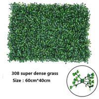 40cm * 60cm Super Densense 308 Mur d'herbe Fleur artificielle mur Vert Plastique Plastic Mat Fond de mariage Road First Direction du marché Décorations de marché