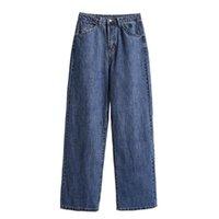Jeans pour femmes Neophil vintage mode large jambe jambe denim pantalon haut wasit plus taille lâche dames lâche dames éléggt style plein solide p9714