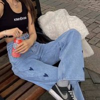 women's loose high love Kimhekim jeans 2021 new waist slim trousers straight tube wide leg pants fashion