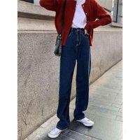 Женские джинсы 6T [NAN TAO] Южная Корея Высокая талия Стройная прямая осень и зимняя свободная капля Широкие брюки для ног JA6Z