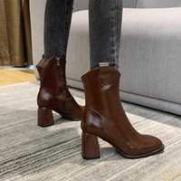 Dress Shoes Boots Children 2021 Autumn And Winter Women's British Style Solid Side Zipper Middle Sleeve Thick Heel