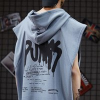 Men's Tank Tops Cotton Sleeveless T-shirt Trend Streetwear Hip-hop Loose Hooded Vest 2021 Summer Hong Kong Style Sports Shirt For Men