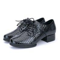 Повседневная обувь Kangmeihui Современные танцевальные туфли Мужская производительность Взрослый Четыре сезона квадратный социальный джаз латынь 19GK Gum5