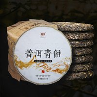Préféré 357G PU Pd ER Thé Yunnan Ancien Tree Green Gâteau Put Er Green Thé Vert Organic Natural Puair Tea Gâteau