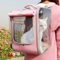 الحيوانات الأليفة القط الناقل حقيبة الظهر تنفس السفر في الهواء الطلق حقيبة الكتف للكلاب الصغيرة القطط اللوازم التعبئة والتغليف المحمولة حمل ناقلات، صناديق ح