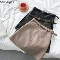 Skirts Women High Quality Solid High-waist Simple Elegant All-match PU Leather Womens Soft Ladies Korean Style Autumn 2021 Chic