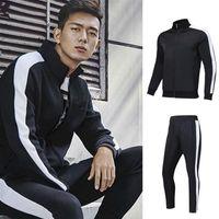 Gym Clothing Season Men Kid Soccer Kits Survetement Football Sports Jerseys Futbol Shirt Leg Pants Suit Fitness Sport Uniforms