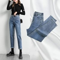 Jeans femininos oneimirry 2021 outono de cintura alta mulher harem ankle-lenght calças lápis slim botão ajustável preto