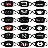 Cotone antipolvere anime cartoon kpop fortunato orso carino espressione maschera bocca maschere maschera nera maschera bocca metà muffle hwb6216