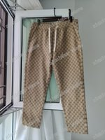 21SS Mens femmes Designer Jacquard Pants Spring Summer Hommes Denim Pantalon Double Lettre Casual Lettres Pantalons Jaune