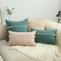 Цвет твердых домашних кружева бахрома Flannel подушка диван домашний офис подушка подушки