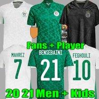 Hayranları oyuncu versiyonu Cezayir 2021 ev uzakta futbol formaları Mahrez Feghouli Bennacer 20 21 Cezayir Futbol Takım Gömlek Erkekler + Çocuklar Maillot de Foot