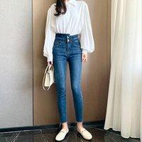 Jeans feminino rua de verão casual cintura alta cor sólida estiramento 2 botão fina fina fina pés magro mulheres mulheres