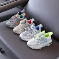 Children Athletic Kids Shoes Boys Girls Sneakers Casual Footwear Fashion Spring Autumn Sports Running Student Wear B7433