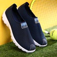 Yeni-örgü Nefes Koşu Ayakkabıları Rahat Moda erkek kadın Spor Sneakers Eğitmenler Bahar ve Yaz Tarzı 2021