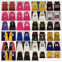الرجعية ميتشل و نيس النساء اللباس كرة السلة الفانيلة مخيط 3 ألين دواين ايفرسون واد 30 ستيفن 23 كاري جيرسي 2021 وردي أسود أبيض أصفر أحمر الحجم S-XL