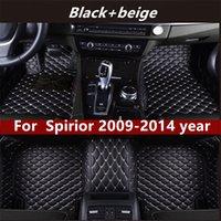Подходит для Honda Spirior 2009-2014-year Индивидуальный нескользящий нетоксичный мат