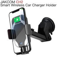 JAKCOM CH2 Smart Wireless Cargador de coche Soporte de montaje Nuevo producto de cargadores inalámbricos como Austin Ekeler Fantasy ESR Fold