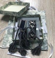 Pulsera de tela superior Mujer D algodón joyería letra firma bordado bordado pulsera tejido brazalete tassel encaje-up caja 3hnc #