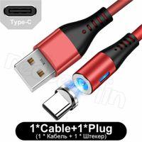 3A 빠른 충전 LED 라이트 케이블 유형 C 마이크로 마그네틱 USB 케이블 코드 라인 삼성 S10 S20 S21 Xiaomi Huawei