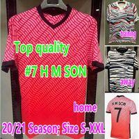 2021 H M Filho Soccer Jersey National Team Home Away 20 21 Jerseys de Futebol I B Camisa de Treinamento Hwang Top Quality Kit