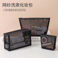Storage Bags Black Mesh Large Capacity Simple Makeup Bag Multifunctional Travel Organizer Brief Case Outdoor Camping