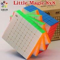 Magic Cube Puzzle Yuxin Little Magic 8x8x8 8x8 profesional Educativo Cubo de alto nivel Cubo Twist Wisdom Juguetes creativos juego