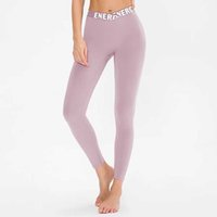 YUERLIAN Women High Waist Yoga Pants Crossover Tights Leggings Butt Lift Quick Dry Pink Gray Burgundy Spandex Fitness Gym Workout Pant