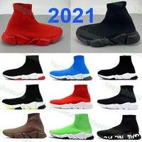 2021 Top casual calzini scarpe da uomo donne sneaker velocità velocità triplo bianco bianco reale beige rosso paris mens da donna allenatore US 6-12