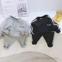 디자이너 아이 편지 인쇄 스포츠 의류 세트 소년 소녀 스트라이프 스트랩 긴 소매 스웨터 + 느슨한 바지 어린이 캐주얼 복장 Q2278