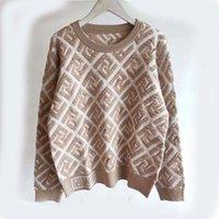 스웨터 자켓 여성 디자이너 여성 라운드 넥 스트라이프 스웨터 니트 편지 니트 긴팔 카디건 패션 캐주얼 니트웨어 셔츠