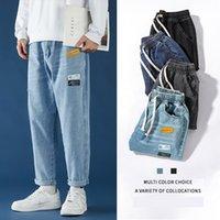 Hommes Coréen Mode Bleu Jeans Pantalons 2021 Nouveau Vintage Straight Pantalon Harajuku Jeans Bague Ceinture de haute qualité Denim Harem Pants