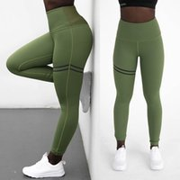 Female designer sexy yoga pants tights high waist wear tights elastic fitness women overall full tights