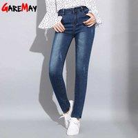 Gearemay женский синий джинсы растягивающие классики джинсовые брюки женщины мама высокие талии тощие женские джинсы пострадавшие для женщин 210616