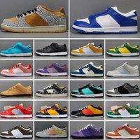 SB Mens Running Shoes Formateurs Chunky Dunky Low Skate Sneakers Ce que l'ours Brésil de la Soul Tie Dunks Dunks Sneaker