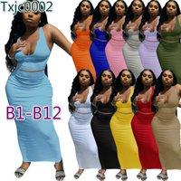 Женские платье длинные Maxi платья дизайнер с плечевой бандро повседневная жесткая высокая растяжка сплошной цвет сексуальный клуб Bodycon юбка 87 стилей