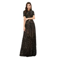 Evening Dresses, Patterned Sequin Short Sleeve Long Fitted Formal Prom Party Gowns