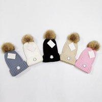 2021 otoño / invierno sombrero de punto, elegante sombrero cálido, casual en forma de campana para hombres y mujeres parejas