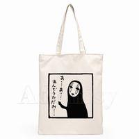 Душеный прочь безликий печать многоразовая сумка для покупок женщины холст сумки печать эко сумка мультфильм покупатель сумки